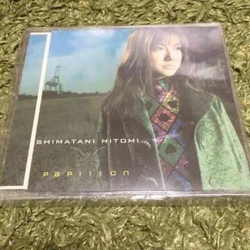 島谷ひとみ、PaPillon、CD