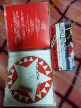 《ファンキー加藤/Decoration Tracks》【CDアルバム】