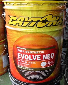 ☆ DAYTONA EVOLVE NEO 5W-40. SN/CF.A3/B3/B4/C3. 5GAL缶.