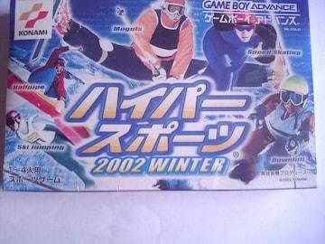 GBA ハイパースポーツ 2002 WINTER 未使用品