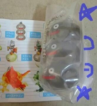 ドラクエ クリスタルモンスターズ8 メタルブラザーズ 新品