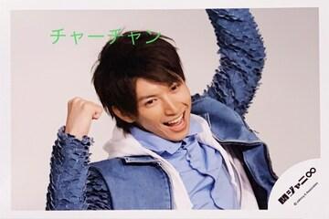 関ジャニ∞大倉忠義さんの写真♪♪   188