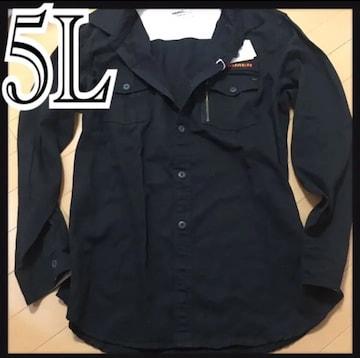 5L・ミリタリーシャツ新品/MCW-9092