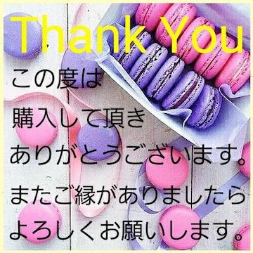 Thank Youシール A-5 5シート