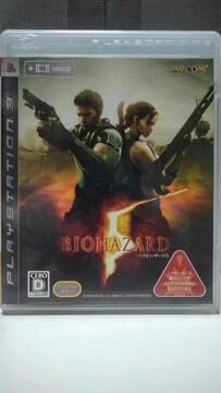 PS3 バイオハザード5 (BIOHAZARD 5)