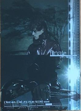 L'Arc-en-Ciel トレーディングカード finale