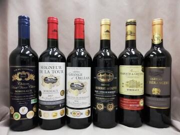 送料無料 オーガニックボルドー金賞ワイン含 赤 6本セット