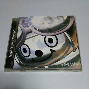 CD超飛行少年アルバムハイパーフライングボウイ〒送料無料