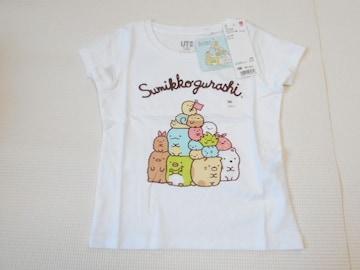 UNIQLO すみっコぐらし 半袖Tシャツ ホワイト 100サイズ 単品