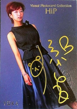 HiP02ブラック 優香・VISUAL PHOTO 直筆サインカード BSP01