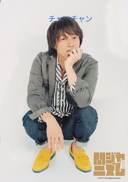 関ジャニ∞の丸山隆平さんの写真♪♪       2