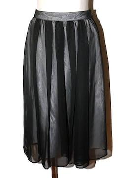 BODY DRESSING ボディドレッシング シフォンスカート