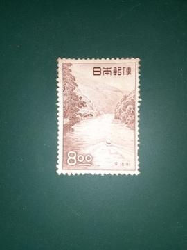 宇治川【未使用記念切手】観光地百選