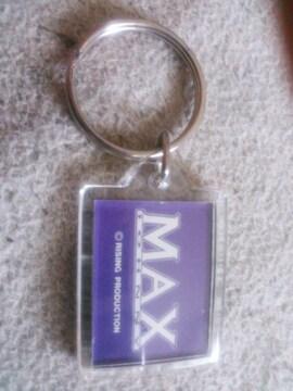 MAXのキーホルダー