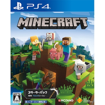PS4》Minecraft Starter Collection [177001386]