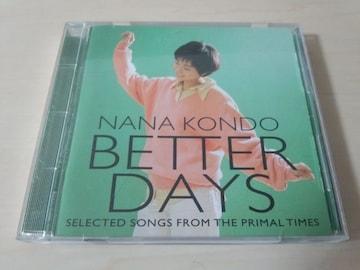 近藤名奈CD「Better Days-Selベター・デイズ」ベスト●