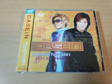 DASEIN DVD「Soconial Tour 2001 2001.9.4 渋谷公会堂」●