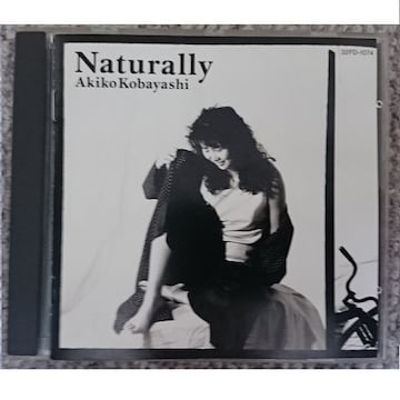 KF 小林明子 CDアルバム Naturally(ナチュラリー)