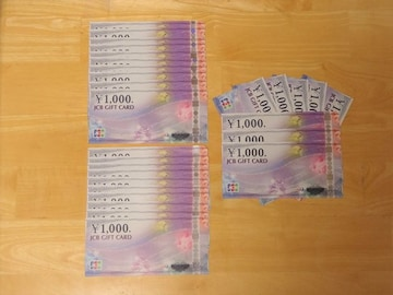 モバペイ各種支払可 JCBギフトカード 28000円分