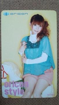 〓中川翔子ミュージックギフトカード�A