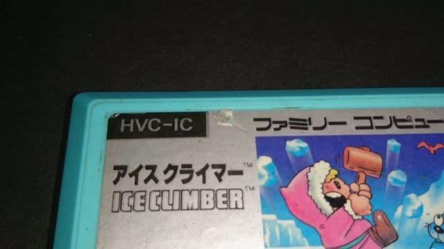 FC アイスクライマー / ファミコン < ゲーム本体/ソフトの