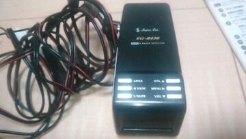 スーパーキャットEGーR420 GPS&1,5インチガメン
