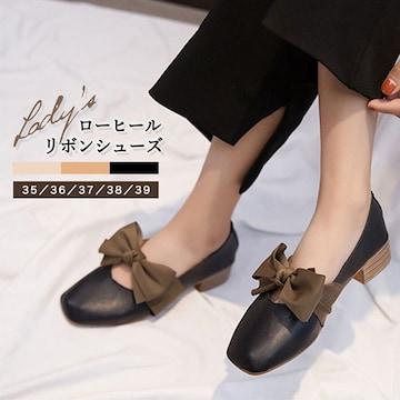 パンプスレディース靴シューズリボンパンプスローヒール3色004