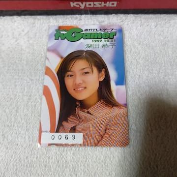 テレカ 50度数 深田恭子 '97/10 TVゲーマー W 未使用
