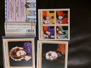 ゴールデンボンバー「ダンス マイ  ジェネレーション」初回DVD+帯付/金爆 鬼龍院