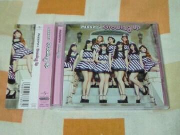 CD ぱすぽ☆ PASSPO☆ Growing Up エコノミークラス盤