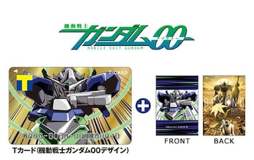 機動戦士ガンダム00デザイン Tカード+A4クリアファイル 新品