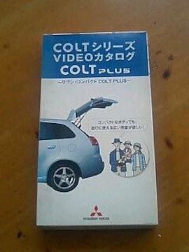 非売品、三菱COLT PLUSビデオカタログ