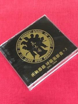 【送料無料】氣志團(BEST)CD+DVD
