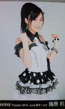 AKB48 指原莉乃 2010 June �B