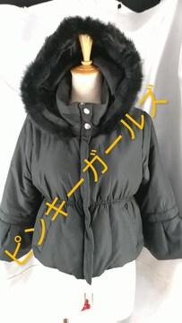 ★ピンキーガールズ★可愛い!七分袖中綿ショートジャケットS
