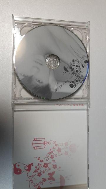 椎名林檎/りんごのうた 帯付 DVD付き仕様盤 < タレントグッズの