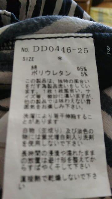 アズノウアズ☆定番らくらくレギパン < ブランドの
