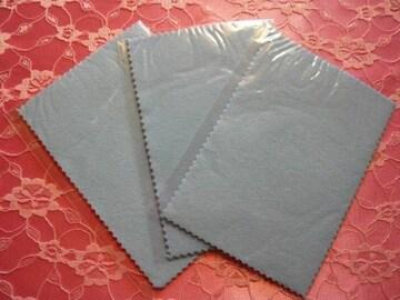 シルバークロス3枚セット12(郵便送料込)シルバー磨き貴金属