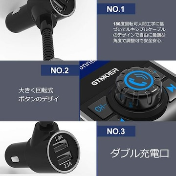 FMトランスミッター Bluetooth 4.2 音楽再生