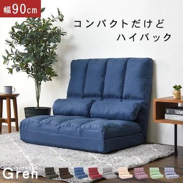 ハイバック ソファーベッド コンパクト? ブルー