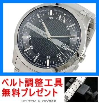 新品 即買■アルマーニ エクスチェンジ腕時計AX2103★調整工具付