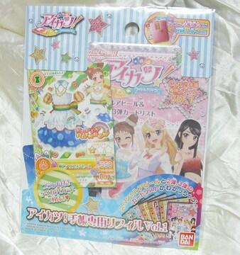 アイカツ! 手帳専用リフィル Vol.1 カード付 バンダイ 新品 即決