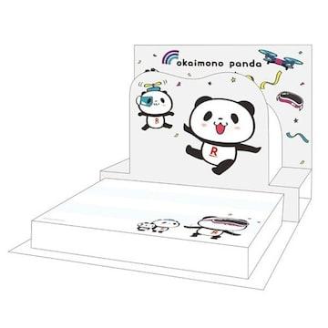 お買いものパンダ ポップアップメモ帳 フューチャーシリーズ