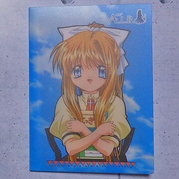 ○AIR DVD全巻購入特典ポストカードファイル