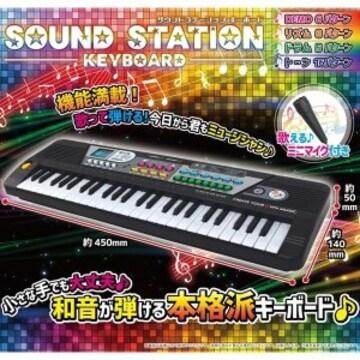 ★電子キーボード マイク付 多機能キーボード 電子ピアノ