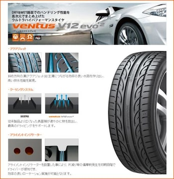 ★225/45R18 緊急入荷★HANKOOK K120 新品タイヤ 4本セット