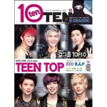 韓国雑誌 10TEN 2013年10月号