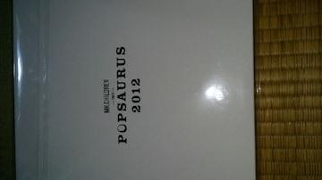 Mr.Children Tour POPSAURUS 2012パンフレット新品未開封