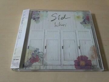 シドCD「hikari」(鋼の錬金術師ED収録)通常盤●