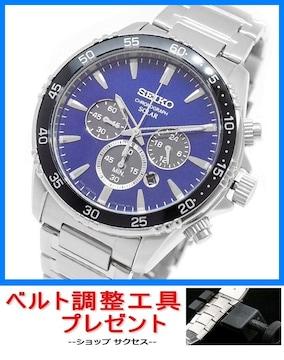 新品■セイコー ソーラー腕時計 クロノ SSC445P1★ベルト調整具